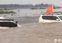 車沒買涉水險被淹了,可以走保險嗎?
