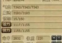 夢幻西遊:吳皇都得甘拜下風的69第一魔王!1萬3氣血1400法傷!