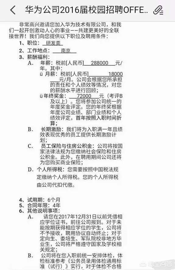 打算去工廠,深圳、廣州、東莞有什麼大的好一點的工廠推薦一下?