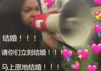 吳京X沈騰,吳亦凡X吳磊,蘇大強X謝廣坤,這都是什麼神奇情侶?