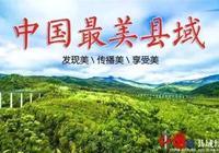 河南這9個地方被國家點名!即將迎來大發展!有你家鄉嗎?