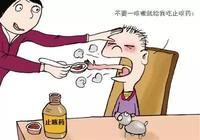寶寶咳嗽了怎麼辦,用對方法快速止咳!