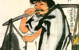 齊白石、劉文西、方成、任重、任率英、陳少亭國畫人物作品