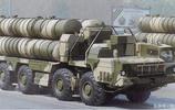 俄羅斯地空導彈