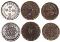 軍政府造四川銅幣、四川銀幣