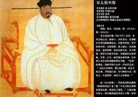宋真宗年間,廣西博白縣發現三隻鳳凰,有九尺長五尺高!