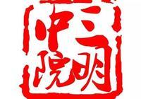 《花兒與少年》(三明法院版)