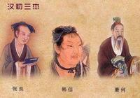 他文不過蕭何、謀不過張良、智不過陳平,卻是劉邦最喜歡的謀士!