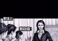 左手韓漫畫:這是一篇賦予 味覺、聽覺、視覺的漫畫