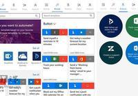 終於等到你:Microsoft Flow應用登陸Win10 Mobile