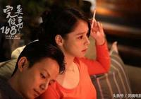 原創:一部徐若瑄的電影,不是三級卻勝似三級