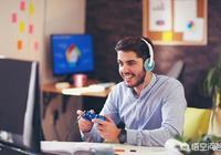 為什麼很多遊戲玩家下班了還堅持玩遊戲?