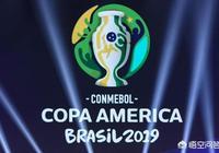美洲盃為什麼有人說是所有洲際盃中最低級最沒含金量的?為什麼美洲盃舉辦次數這麼頻繁?