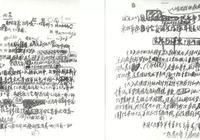 那年的10月19日,中國人民志願軍雄赳赳,氣昂昂,跨過鴨綠江,赴朝作戰