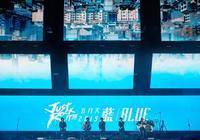 """五月天""""藍色三部曲""""20週年 力邀20歲的王俊凱出演演唱會串場電影"""