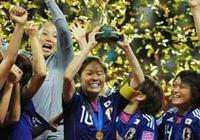 日本女足VS蘇格蘭女足:日本女足狀態不穩,蘇格蘭有機會搶分