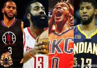 以毒攻毒!NBA雙毒瘤巨星球員合體,能否幹掉勇士?