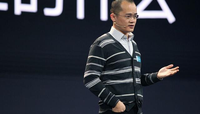 王興:中國互聯網非常發達,但騰訊和阿里都還沒有做到世界冠軍