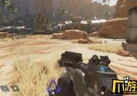 Apex各類型槍械使用攻略 Apex英雄對應各種武器使用方法