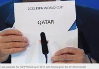 2022年卡塔爾世界盃賄選標書被曝光