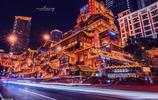 中西部高樓大廈最多的城市,夜景比肩上海和香港