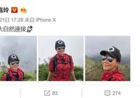53歲的劉嘉玲晒素顏照真實誠,網友:皮膚真好