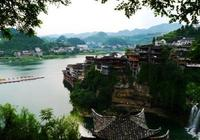 美麗中國——芙蓉鎮