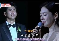 秋瓷炫:當被嫌棄的女孩被寵成了公主,這是愛情最美好的樣子