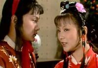 史湘雲和賈寶玉到底有沒有一腿?