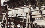 大同老照片:1942年春節期間的山西大同