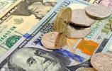 第五套人民幣來了!你知道世界上最值錢的貨幣是什麼嗎?