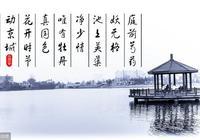 古詩詞名句名篇集錦
