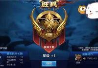 王者榮耀:玩家打人機連跪了六局,但是沒有網友敢嘲笑他!