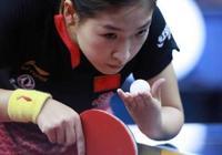 2019中公賽女單1/8賽名單出爐。具體對陣情況如何?根據賽程如何預測奪冠前景?