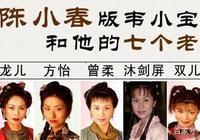 《鹿鼎記》中誰最美?幾個男人曾瘋狂搶她,不是韋小寶的七個老婆