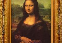 達芬奇的蒙娜麗莎名畫好在哪裡?