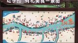 浙江這個吃辣的城市,小吃頓頓不重樣,待著都不想走