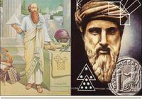 哲學家的世界:畢達哥拉斯