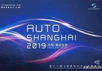 上海汽車展SUV前瞻