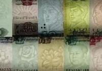 錢幣上的水印是怎麼形成的?