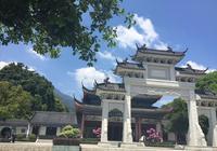 惠州羅浮山之飛雲頂
