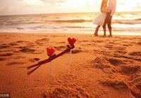 小說:在心裡偷偷地問自己,她還是不是那個值得他愛的好姑娘