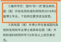 天津醫科大學、南京醫科大學和重慶醫科大學相比較,哪個更有優勢?