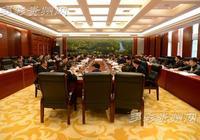 貴州省政府與中石化集團推進中石化織金煤制烯烴項目第一次聯席會議在貴陽召開