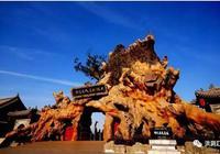 中國最古老的風水寶地——洪洞