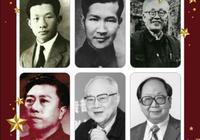 你心目中最優秀的中國作曲家是誰?原因是什麼?