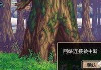 """DNF手遊的""""六字真言"""",玩家說""""傳統不能丟"""",對此你怎麼看?"""