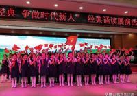 伊河路小學錦繡城校區:傳承紅色經典 爭做時代新人