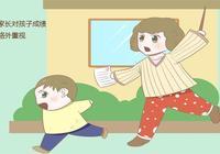 """這些家庭的孩子,容易培養出""""學霸"""",哪怕佔一種孩子也有出息!"""
