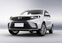 陸風E36正式定名陸風X2 將上海車展首發